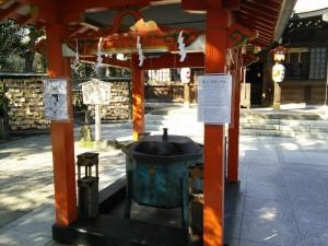 神道護摩壇