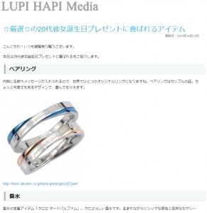 lupihapi_media2