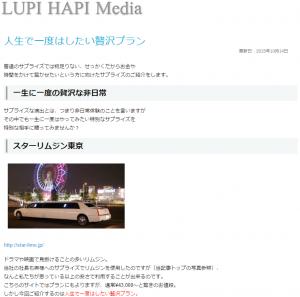 lupihapi_media3