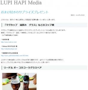 lupihapi_media4